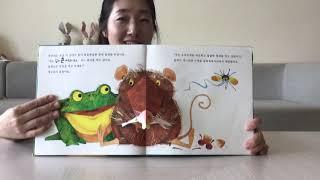 조호바루 밀알한글학교 밀알반 동화구연_입이큰개구리_20…
