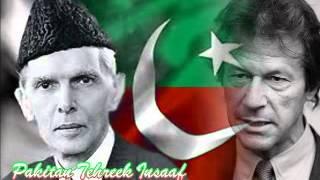 Naya Pakistan In Sha Allah