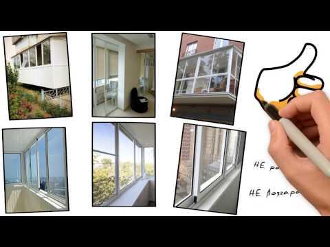 Отделка балкона, ремонт и обшивка лоджий в Минске под ключ