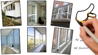 видео Особенности остекления балконов с выносом