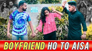Boyfriend Ho To Aisa | Don't Judge book by its Cover | Sultan Rangrez