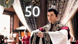Phong Khởi Trường Lâm | Tập 50 (Thuyết Minh) | Siêu Phẩm Cổ Trang Cực Hay