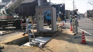 平成27年度 交差点改良工事(交付金)電線共同溝工事 10月施工状況