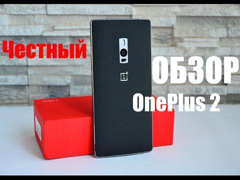 """OnePlus 2 Two обзор следующего поколения """"убийцы"""" флагманов в виде """"циклопа"""" (Review)"""