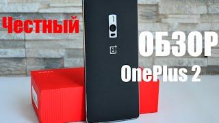 OnePlus 2 Two обзор следующего поколения 'убийцы' флагманов в виде 'циклопа' (Review)