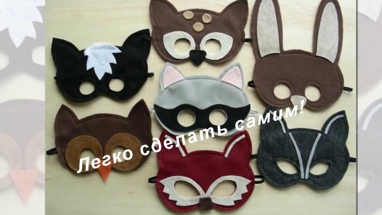 Как сделать маски для детей. Фото. Шаблоны. МК - Своими руками 2