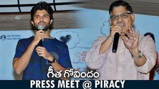 Geetha Govindam Movie Press Meet about Piracy Movie | Rashmika |Vijay Devarakonda #GeethaGovindam