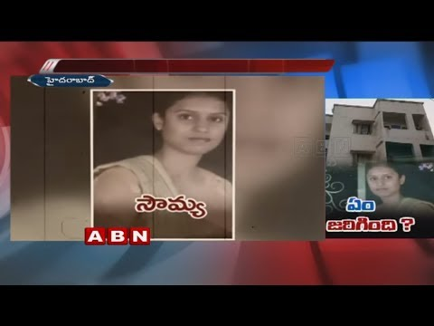 Sowmya Assassination Mystery | Hyderabad | Red Alert | ABN Telugu