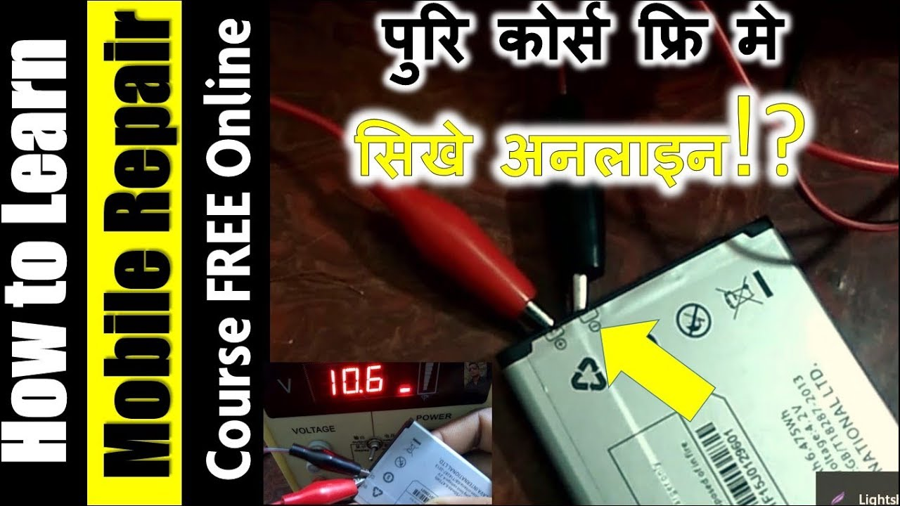 Mobile | Repairing | Course | Learn | Free | Online | in