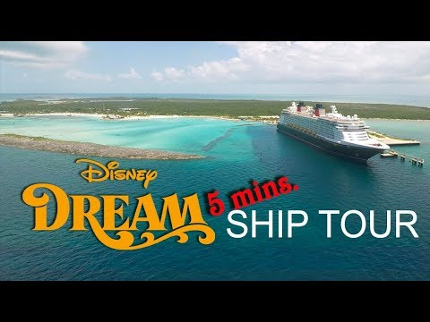 2017 DISNEY DREAM ship tour in 5 minutes // DISNEY  9170 Amazing Verandah