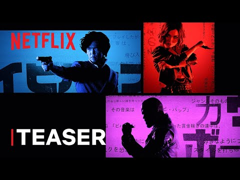 Cowboy Bebop   Générique d'ouverture VF   Netflix France