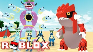 GROUDON + MEGA LUCARIO!!!! | Pokémon Fighters EX | ROBLOX