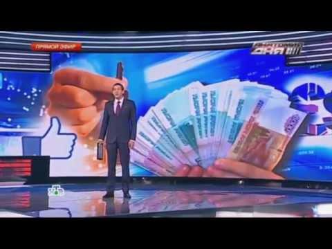 НТВ - Верный способ разбогатеть без записи в трудовой книжке