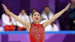 The History Behind Mirai Nagasu's Olympic Triple Axel