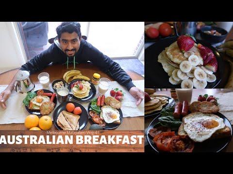 Australian Food Ep1\Australian Breakfast\Brekkie\Light & Heavy Breakfast\Melbourne Malayalam Vlog-41