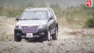 GreatWall H3 - Test Drive