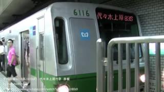 merdunya suara teknologi IGBT-VVVF pada KRL Tokyo Metro seri 6000 yang baru datang