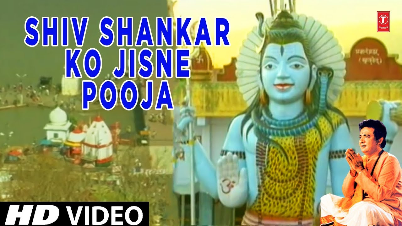 Maha Shivratri 2019: Download these top bhajans of famous