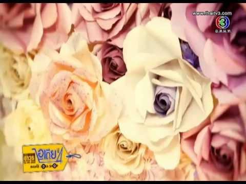 ดอกไม้กระดาษ Wedding Backdrop รายการอาวุธไอเดีย