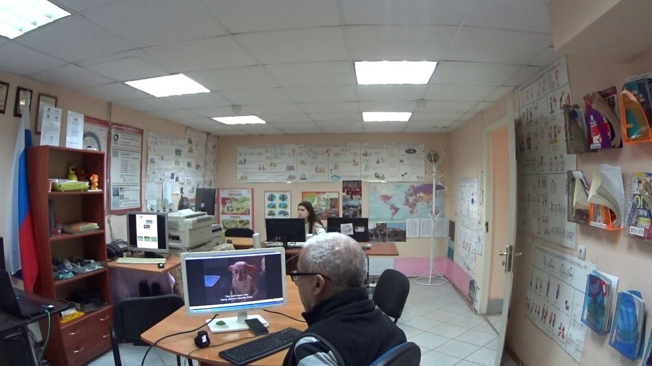 Школа Английского Языка в Пушкино – Practicing speaking on line _ Movie (средняя школа)