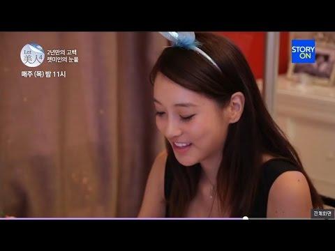 韓国整形番組『Let美人4』 第16回 学校へ戻ったパク・ドンヒ