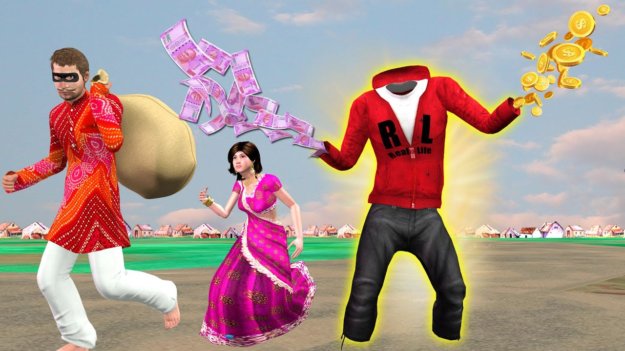 जादुई ड्रेस Magical Dress Hindi Kahani Funny Comedy Story हिंदी कहानिय Hindi Village Comedy Video