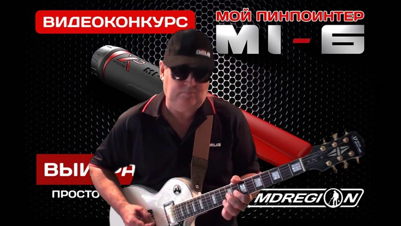 XP mi 6 forever мое конкурсное видео