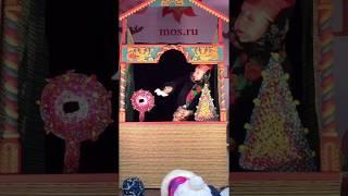 Смотреть видео «Аленький цветочек» театр «Кукольный формат» г. Санкт-Петербург онлайн