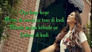 Morni -  Sunanda Sharma (Lyrics)
