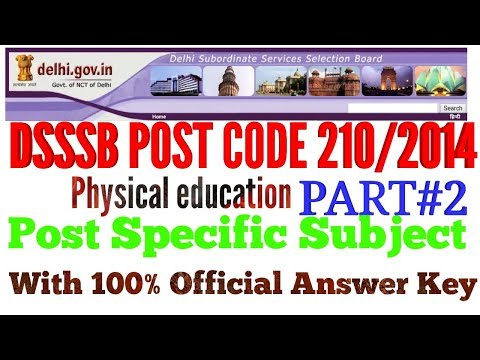 DSSSB TGT Physical education Post Specific Subject 100 Questions with solution