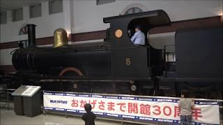 東武博物館 SLショー 開館30周年記念垂れ幕有り