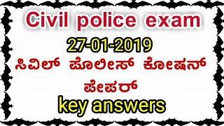 Karnataka Civil police exam key answer keys 2019