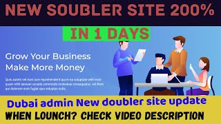 New Doubler Site|| 200% After 1 Day|| Paying Hyip Investment Site Launched| dual-fix.com review2020