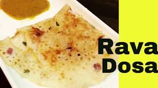 Rava Dosa in Tamil  Crispy rava dosa  Easy brkfast/dinner recipe  with English subtitles