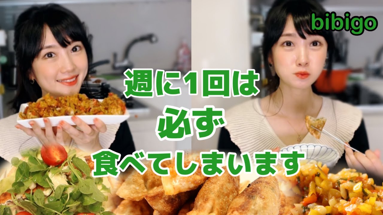 韓国🇰🇷日本の皆様に美味しいご報告があります❣️|bibigo