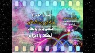 نوري النافولي والعازف فهد الجبوري 2015حصري