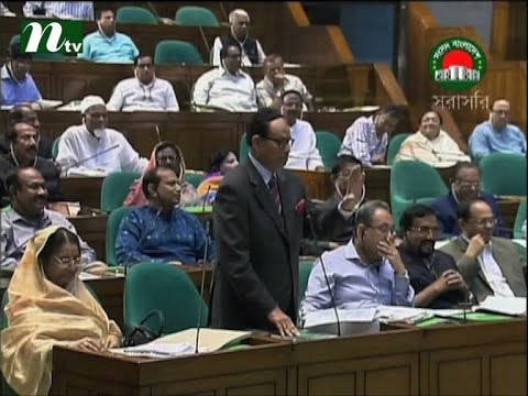 Women in parliament are showpieces  Ershad I News & Current Affairs