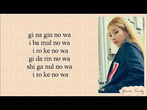 (G)I-DLE (여자아이들) - LATATA (EASY LYRICS)