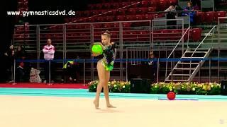 "Daria Sergaeva - Ball // IT ""Sofia Cup"" 2018"