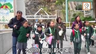 Publication Date: 2018-01-26 | Video Title: 衞生署擺烏龍 錯報乙流6歲女童就讀學校