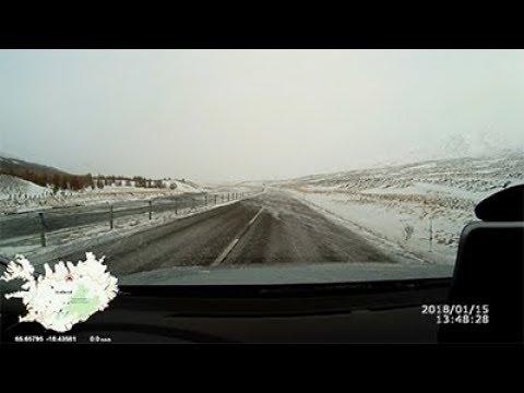 Iceland travel (day first) / Путишествие по Исландии (день первый)
