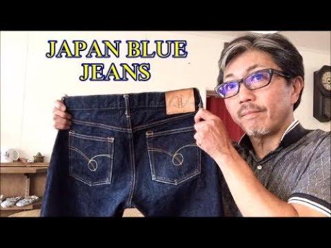 ジャパンブルージーンズ  japanblue jeans 半年間使用の色落ちは??ブルーライン BLUELINE