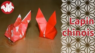 Origami - Lapin Traditionnel Chinois
