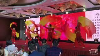 Ribbon Fan Dance