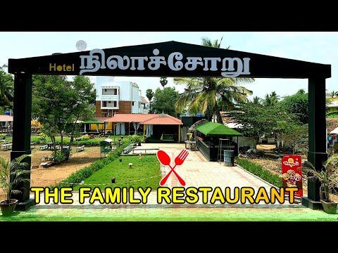 நிலாச்சோறு | NILACCHORU | The family restaurant | CHITTHANOOR