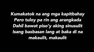 CURFEW - Because (Lyrics)