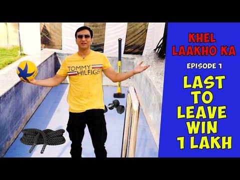 (1)Last to leave Wins 1 Lakh | Khel Lakho ka – Episode 01 | Lalit Shokeen Films