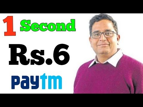 1 Seconds में मिलेगा ₹6 रुपये Instant Paytm Cash ( FREE FREE FREE )