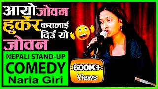 TikTok Generation vs 90s Kids | Nepali Stand-up Comedy | Naria Giri | Laugh Nepal
