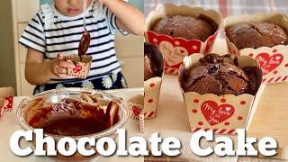 Chocolate Cake (Recipe/Song) りすさんのケーキ (チョコレートケーキ?レシピ) | OCHIKERON | Create Eat Happy :)
